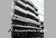 For Sale Shophouse 2,500 sqm in Bangkok, Central, Thailand