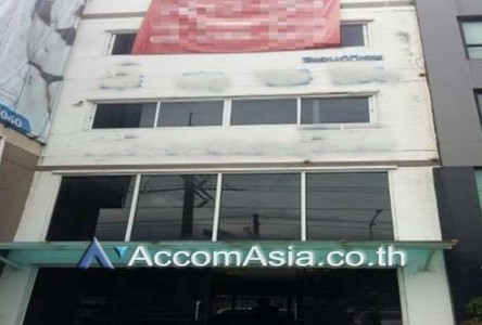 For Rent Shophouse 300 sqm in Bangkok, Central, Thailand