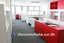 Продажа или аренда: Офис 313.61 кв.м. в районе Watthana, Bangkok, Таиланд