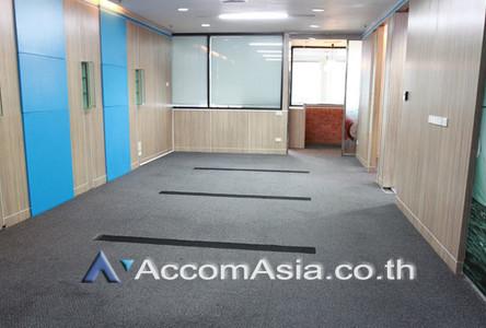В аренду: Офис 171.9 кв.м. в районе Bangkok, Central, Таиланд