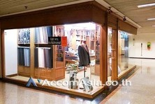 For Sale Retail Space 29 sqm in Chatuchak, Bangkok, Thailand