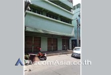 For Sale Shophouse 820 sqm in Bangkok, Central, Thailand