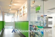 For Sale or Rent Office 260 sqm in Bangkok, Central, Thailand