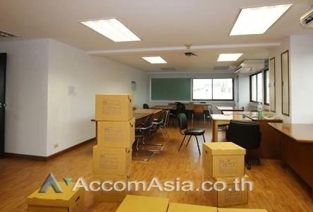 В аренду: Офис 215 кв.м. в районе Chatuchak, Bangkok, Таиланд