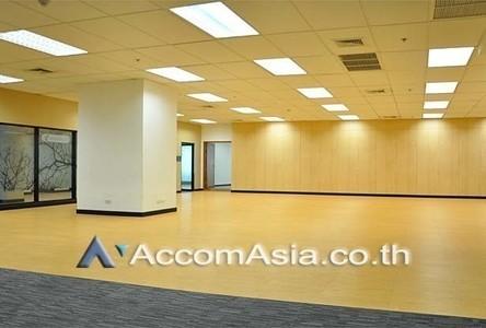 В аренду: Офис 680 кв.м. в районе Phaya Thai, Bangkok, Таиланд