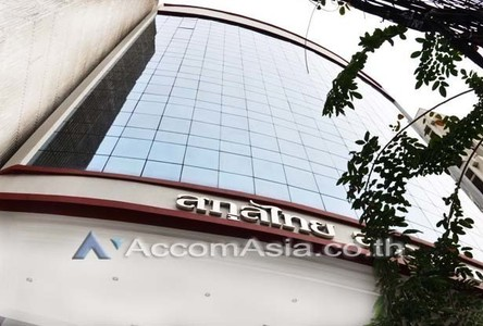 For Sale or Rent Office 320 sqm in Bangkok, Central, Thailand