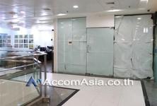 В аренду: Торговое помещение 62 кв.м. в районе Watthana, Bangkok, Таиланд