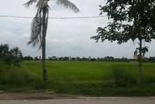 For Sale Land in Bang Bua Thong, Nonthaburi, Thailand