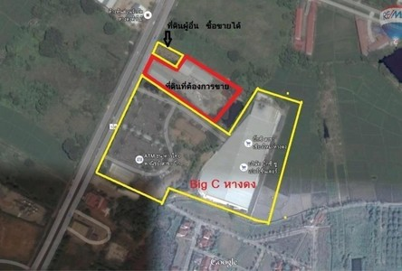Продажа: Земельный участок в районе Khlong San, Bangkok, Таиланд
