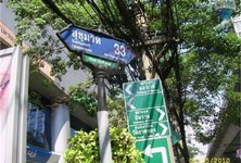 Продажа: Шопхаус 420 кв.м. в районе Khlong Toei, Bangkok, Таиланд