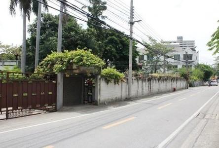 For Sale Land 1,200 sqm in Bangkok, Central, Thailand