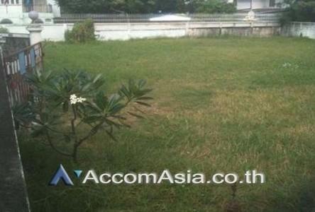 For Sale Land 167 sqwa in Watthana, Bangkok, Thailand