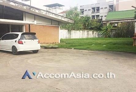 For Sale Land 298 sqwa in Watthana, Bangkok, Thailand