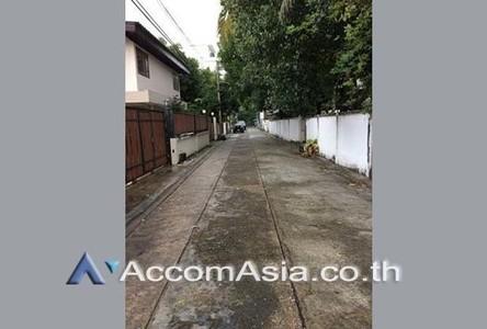 For Sale Land 86 sqwa in Watthana, Bangkok, Thailand