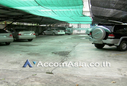 Продажа: Земельный участок 202 кв.ва. в районе Sathon, Bangkok, Таиланд