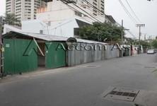 For Sale Land 134 sqwa in Watthana, Bangkok, Thailand