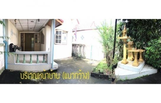 For Sale 2 Beds House in Nong Chok, Bangkok, Thailand | Ref. TH-XIUOSPUY