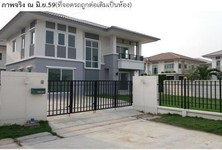 For Sale 4 Beds 一戸建て in Bang Bua Thong, Nonthaburi, Thailand