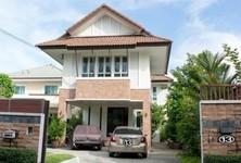 ขาย บ้านเดี่ยว 4 ห้องนอน ประเวศ กรุงเทพฯ
