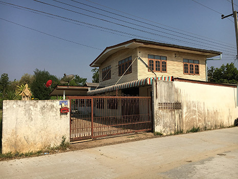 ขาย บ้านเดี่ยว 4 ห้องนอน ปักธงชัย นครราชสีมา | Ref. TH-VQNEMQAN