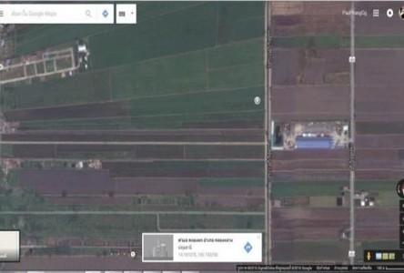 ขาย ที่ดิน 5 ไร่ คลองหลวง ปทุมธานี