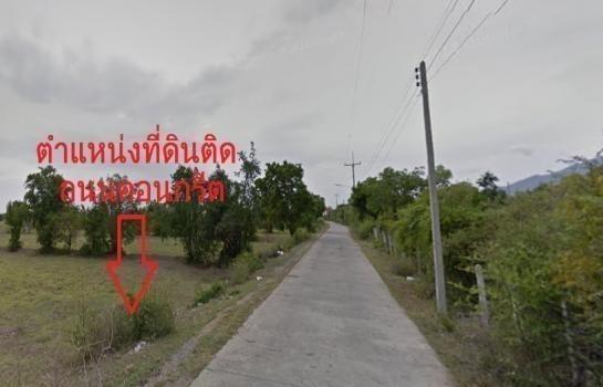 For Sale Land 227 sqwa in Khok Samrong, Lopburi, Thailand | Ref. TH-ZEMVTIEZ