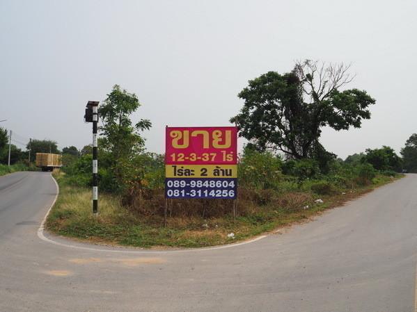 For Sale Land 12-3-37 rai in Mueang Nakhon Pathom, Nakhon Pathom, Thailand | Ref. TH-GBXXJNXC