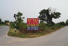 ขาย ที่ดิน 12-3-37 ไร่ เมืองนครปฐม นครปฐม