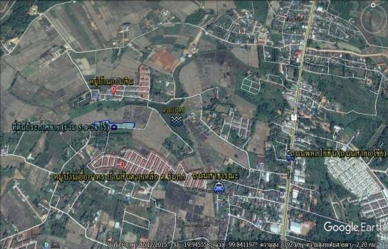 For Sale Land 3 rai in Mueang Chiang Rai, Chiang Rai, Thailand | Ref. TH-AVSPRIHI