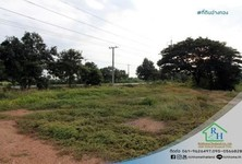 For Sale Land 3 rai in Samko, Ang Thong, Thailand