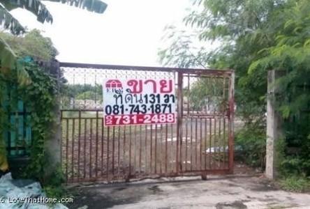 For Sale Land 131 sqwa in Lat Krabang, Bangkok, Thailand