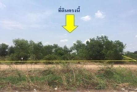 ขาย ที่ดิน 2 ไร่ คลองหลวง ปทุมธานี