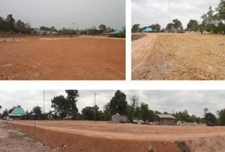 For Sale Land 3 rai in Mueang Nakhon Phanom, Nakhon Phanom, Thailand