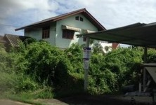 For Sale Land 136 sqwa in Sattahip, Chonburi, Thailand