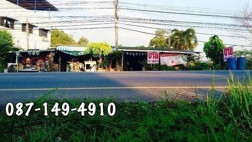 Продажа: Земельный участок 73 кв.ва. в районе Sattahip, Chonburi, Таиланд | Ref. TH-BEPXGXHN