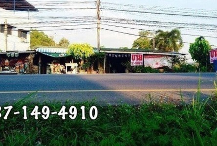 For Sale Land 73 sqwa in Sattahip, Chonburi, Thailand