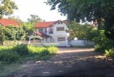 For Sale Land 50 sqwa in Hang Dong, Chiang Mai, Thailand