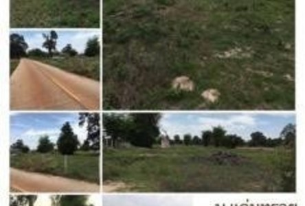 For Sale Land 6-3-14 rai in Mueang Roi Et, Roi Et, Thailand