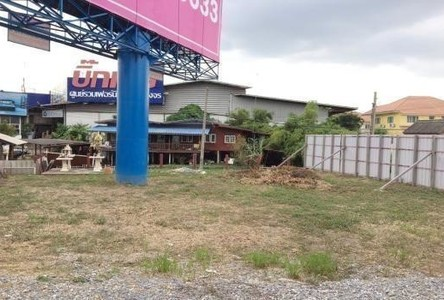 For Rent Land 65 sqwa in Bang Yai, Nonthaburi, Thailand