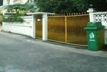 For Sale Land 76 sqwa in Huai Khwang, Bangkok, Thailand