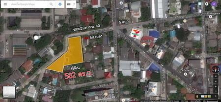 For Sale Land 582 sqwa in Din Daeng, Bangkok, Thailand   Ref. TH-OLFIVBWQ