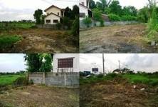 For Sale Land 120 sqwa in Saphan Sung, Bangkok, Thailand