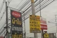 For Sale Land 6 rai in Mueang Chachoengsao, Chachoengsao, Thailand