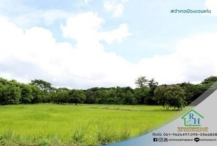 For Sale Land 18 rai in Mueang Khon Kaen, Khon Kaen, Thailand