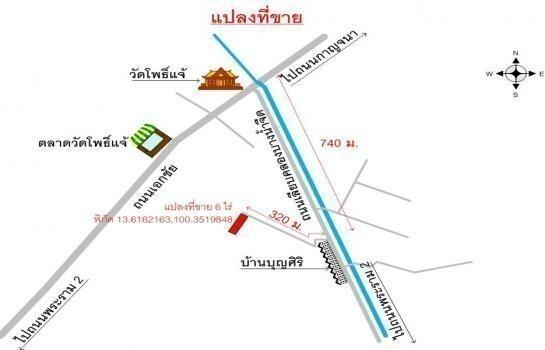 For Sale Land 6 rai in Mueang Samut Sakhon, Samut Sakhon, Thailand | Ref. TH-MTMZGDYD