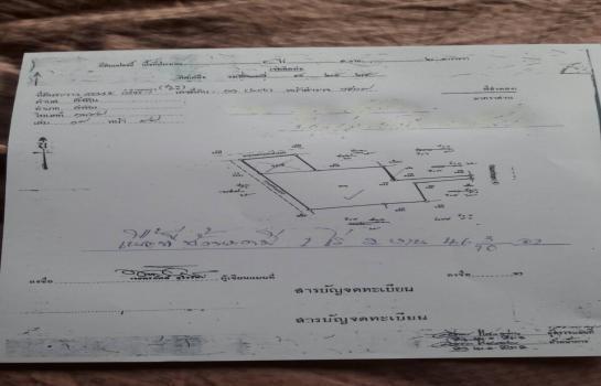ขาย ที่ดิน 646 ตร.ว. หัวหิน ประจวบคีรีขันธ์ | Ref. TH-MXZMJORI