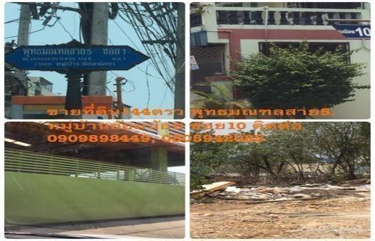 For Sale Land 144 sqwa in Krathum Baen, Samut Sakhon, Thailand   Ref. TH-DGKQTARH