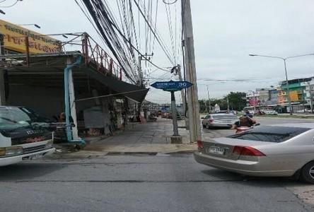 For Sale Land 2 rai in Khlong Sam Wa, Bangkok, Thailand