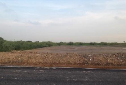 ขาย ที่ดิน 8 ไร่ คลองหลวง ปทุมธานี