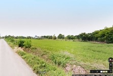 For Sale Land 4 rai in Mueang Khon Kaen, Khon Kaen, Thailand